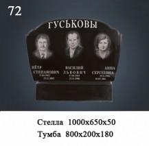 y1 (8).jpg